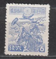 Japon - 327 *