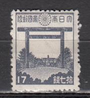 Japon - 331 **