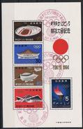 Japan 1964 Mi# Bl 73 O Sport Olympische Spiele Olympics Tokyo 1964