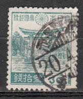 Japon - 334 Obl. - 1926-89 Imperatore Hirohito (Periodo Showa)