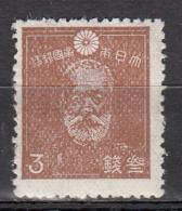 Japon - 341 **