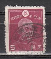 Japon - 342 Obl. - 1926-89 Imperatore Hirohito (Periodo Showa)