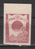Japon - 344 **