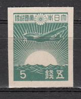 Japon - 345 **