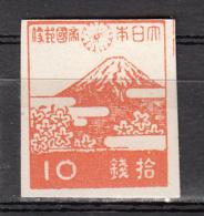 Japon - 346 **