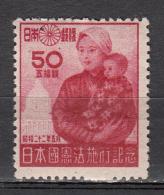 Japon - 366 à 367 **