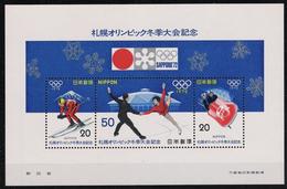 Japan 1972 Mi# Bl 85 ** MNH Sport Olympische Spiele Olympics Sapporo 1972