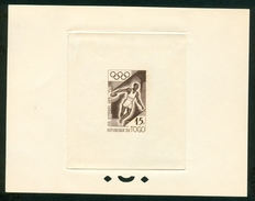 TOGO Imperforated Die Proof In Brown For The 15F. Discus Throwing Stamp Only 5 Proofs Were Made In This Color.