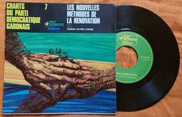 DISQUE - PROPAGANDE - CHANTS DU PARTI DEMOCRATIQUE GABONAIS - LES NOUVELLES METHODES DE LA RENOVATION - BONGO - Vinyl Records
