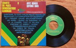 DISQUE - PROPAGANDE - CHANTS DU PARTI DEMOCRATIQUE GABONAIS - AVEC BONGO SOYONS UNIS - Vinyl Records