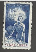 KOUANG TCHEOU - POSTE AERIENNE N°YT 4 NEUF* AVEC CHARNIERE - COTE YT : 1€ - 1942 - Unused Stamps