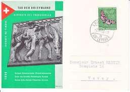 JOURNEE DU TIMBRE 1956 - 2.12.56 - CACHET DE LAUSANNE - Cartas