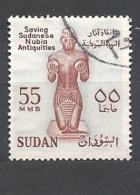 SUDAN  1961 Preservation Of The Nubian Monuments   USED - Sudan (1954-...)