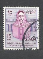 SUDAN 1961 The 50th Anniversary Of Education For Girls   USED - Sudan (1954-...)