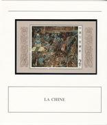 CHINE - CHINA   BLOC 1987   MNH** FRESQUE MAHASATTVA JAKATA - DOCUMENT DE LA POSTE - Cina