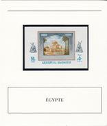 EGYPTE BLOC 1988   MNH**  INAUGURATION DE L'OPERA - DOCUMENT DE LA POSTE - Blocks & Sheetlets