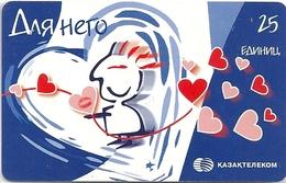 Kazakhstan - Kazakhtelecom - For Him - Love Hearts - 2004, Chip, Used