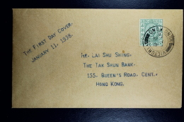 Hong Kong:  Postal Fiscal 1938 5 Cent Green Used On On Plain First Day Cover - Hong Kong (...-1997)
