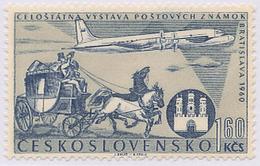 Czechoslovakia / Stamps (1960) L0046 (Air Mail Stamp): Stamp Exhibition Bratislava 1960; Painter: J. Balaz