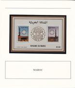 MAROC -  BLOC 1980  - 15e SIECLE DE L'HEGIRE - DOCUMENT DE LA POSTE - Marokko (1956-...)