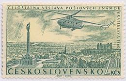 Czechoslovakia / Stamps (1960) L0047 (Air Mail Stamp): Stamp Exhibition Bratislava 1960; Painter: J. Balaz