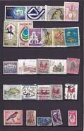 AFRIQUE DU SUD : Y&T : Lot De 25 Timbres Oblitérés - Afrique Du Sud (1961-...)