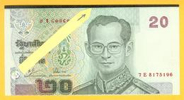 Thailand, 20 Baht, Pick 109, Sign. 76, Fehlschnitt - Error Note - Wrong Cutting, UNC ! - Thailand