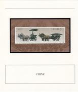 CHINA - CHINE - BLOC 1989 N°59 MNH** - MOSOLEE EMPEREUR CHARRIOTS ENTERRES - DOCUMENT DE LA POSTE - Zonder Classificatie