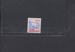JUGOSLAVIA  1989 - Unificato  2216A° - La Posta - 1945-1992 Repubblica Socialista Federale Di Jugoslavia