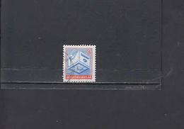 JUGOSLAVIA  1990 - Unificato  2292° - Serie Ordinaria - 1945-1992 Repubblica Socialista Federale Di Jugoslavia