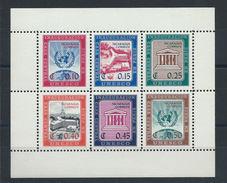 Nicaragua Bloc N° 89** (MNH) 1958 - Palais De L'UNESCO à Paris