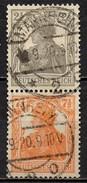 Deutsches Reich - S11 - 1921 - Michel N° S 11 - Se-Tenant