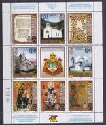 Bosnia Serbia 1999 Monasteries, Church, Religion, Christianity, Coat Of Arms, Icons, Mini Sheet MNH - Bosnie-Herzegovine