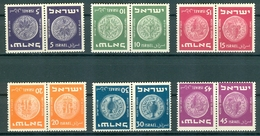 Israel - 1950, Michel/Philex No. : 42-50, 3rd Coinage, - MNH - TETE BECHE PAIRS - Full Tab - Israel