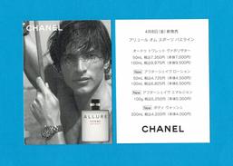 Cartes Parfumées Carte CHANEL ALLURE HOMME SPORT  De CHANEL CARTE ASIATIQUE N°2 - Modern (from 1961)