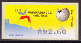 Israel - ATM Mi.Nr. 80 - Postfrisch MNH - Wikipedia - Franking Labels