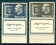 Israel - 1952, Michel/Philex No. : 77/78,  - MNH - *** - Full Tab - Israël