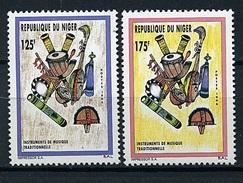 NIGER 1996 YT 878/9 Instruments De Musique Traditionnelle TRADITIONAL MUSIC INSTRUMENTS MNH ** RARE - Niger (1960-...)