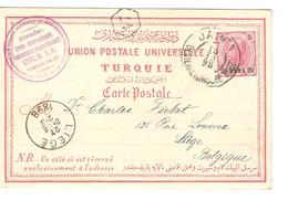 Austria Österreich Levant C.Jaffa 1898 V.Liège Belgium Arrival Cancellation PR4033 - Levant Autrichien