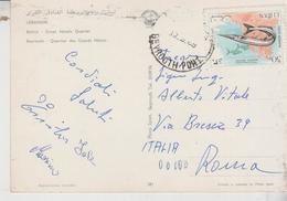 Storia Postale Francobollo Commemorativo Libano Liban Beirut  Beyrouth Quartier Des Grands Hotels - Libano