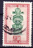 Belgisch-Congo Congo-Belge - Zepterfigur, Holz, Batshokwe-Kunst (MiNr: 278) 1947 - Gest. Used Obl. - Congo Belge
