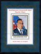 AZERBAIJAN 2004 Alijev Commemoration Block  MNH / **.  SG MS590 - Azerbaïjan