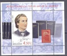 2010. Moldova, Famous Persons,  S/s, Mint/** - Moldavia