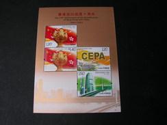 China 2007   Block 137  ** MNH - 1949 - ... People's Republic