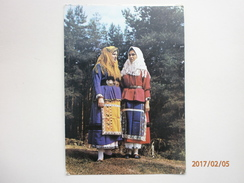 Postcard Costumes Nationals Des Rhodopes Used At Varna Bapha Bulgaria In 1984 My Ref B2309 - Bulgaria