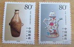 China  - MH* - 2001  # 3248/3249