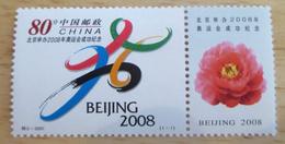 China  - MH* - 2001  # 3259