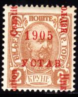 Montenegro 1905 2kr Nicholas I Constitution Overprint Shifted. Scott 73 Or 73a. MH. - Montenegro
