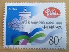 China  - MH* - 2001  # 3143