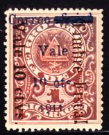 "Nicaragua 1911 10c On 10c On 1c Revenue. Overprint Horizontal Bar Obliterating ""OFICIAL"". Scott O234. Used. - Nicaragua"